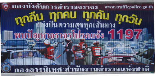 Thai Traffic Police Sign | by Ian Fuller