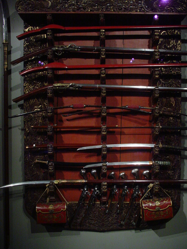 Weapon rack