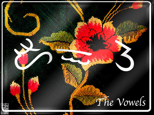 Baybayin: The Vowels | by anetz
