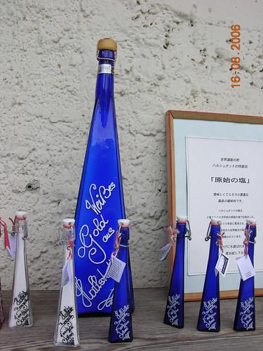 Decorative Salt bottles @ Hallstatt