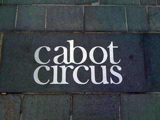 Cabot Circus pavement type | by jontangerine