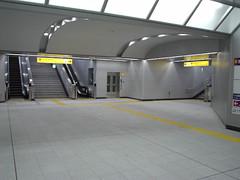 Tsukuba station