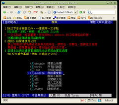 Screenshot-bbs.kuas.edu.tw - Mozilla Firefox