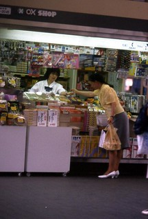 1989 JULY - JAPAN - A STATION