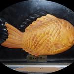 #278 Taiyaki (鯛焼き)