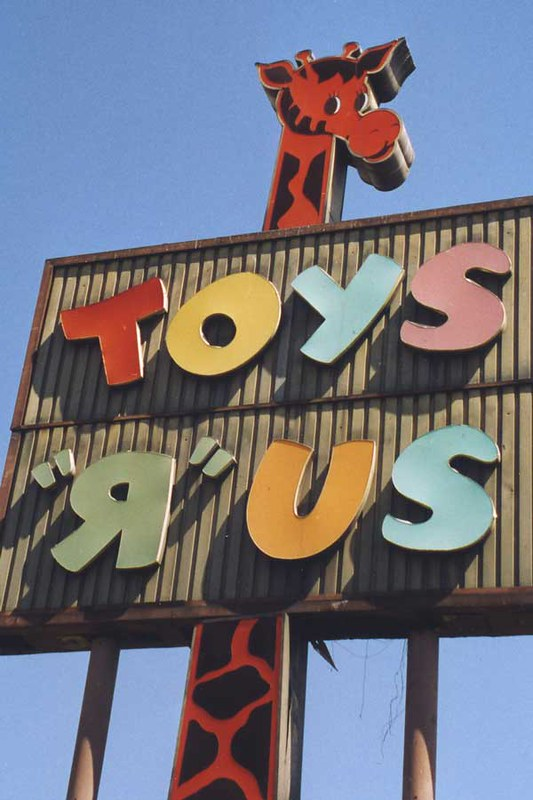 """Old Toys """"R"""" Us Sign"""