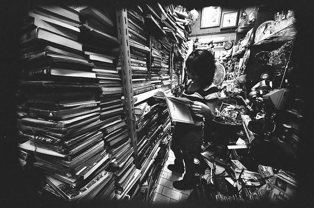 Midnight bookstore.