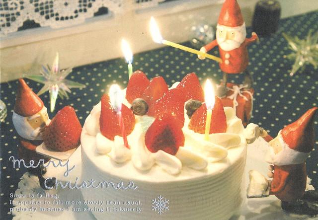 Japanese Christmas Cake Postcard