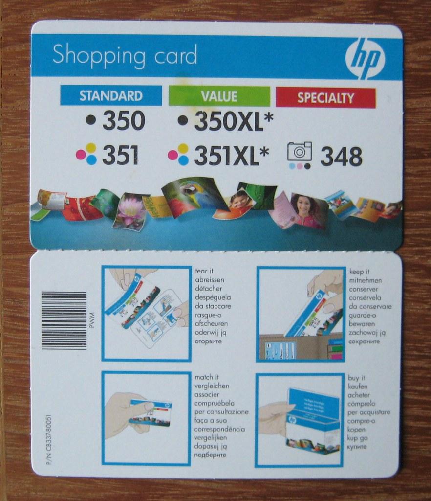 hp inkjet shopping card