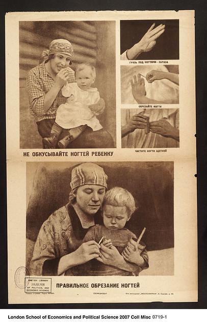 The proper way to cut a child's fingernails