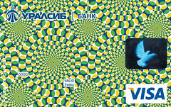 Optical Illusion on banking card | by guinness_draught