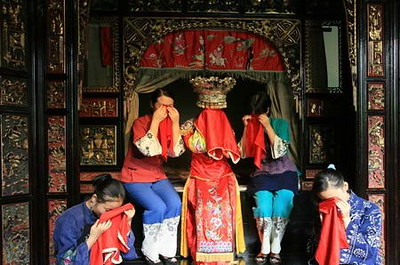 Tujia cry Marry