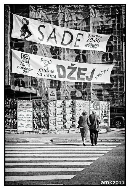Sade & Dzej