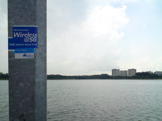 Bedok Reservoir | by chinnian