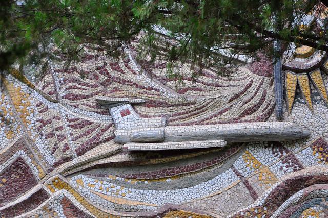 Mosaic - Tajik Air Offices