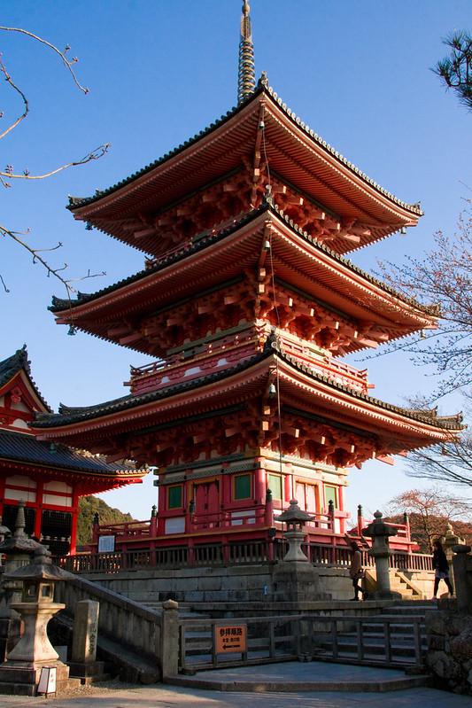 Pagoda de las 3 historias