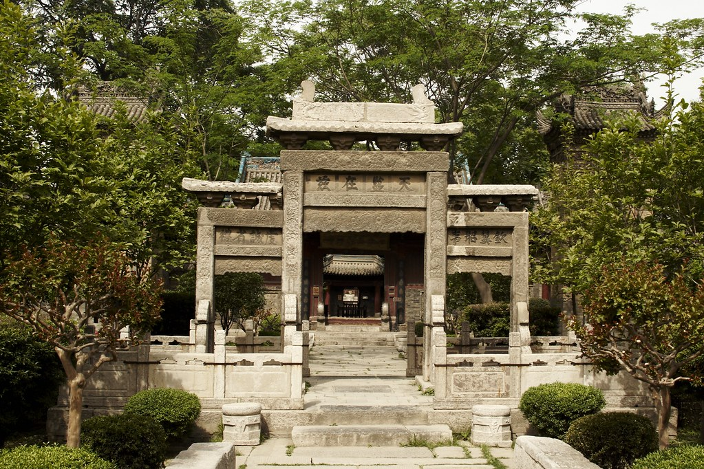 Xi'an Great Mosque Memorial Gateway