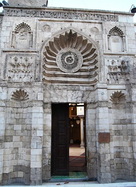 Cairo - Al Aqmar Mosque Facade