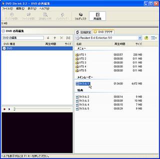 img-loki-064 | by sakurajima2009