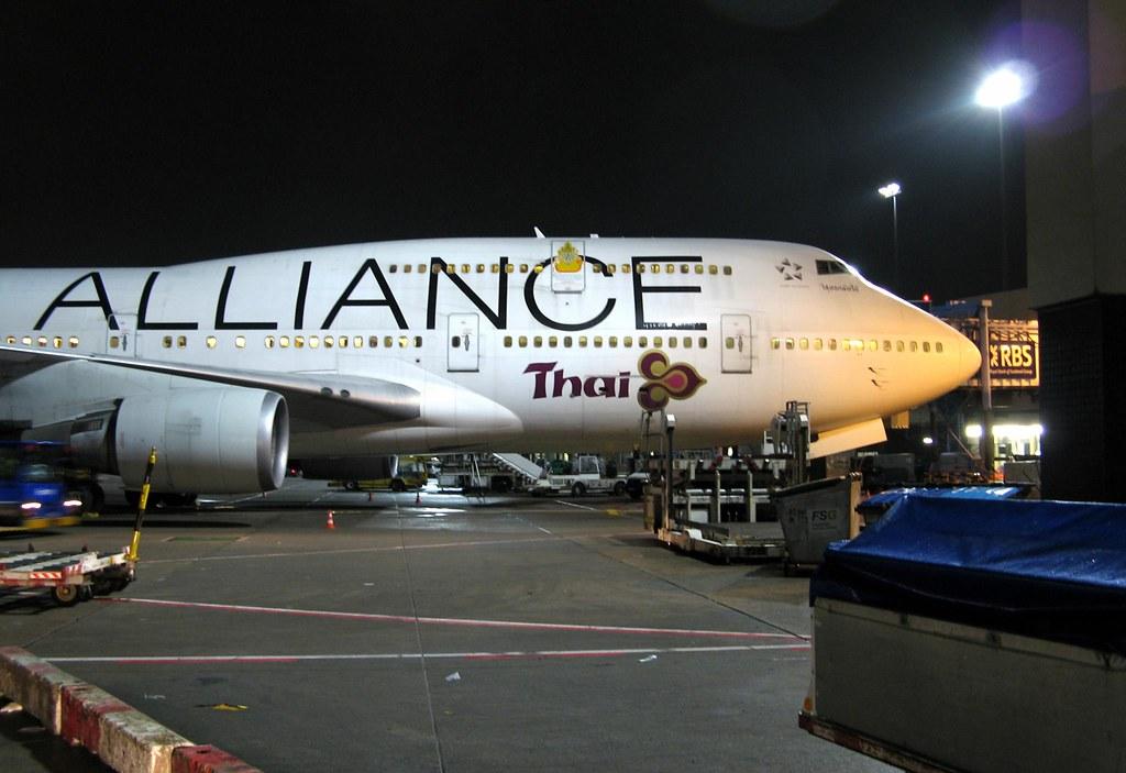 Ankunft Thai Airways Frankfurt