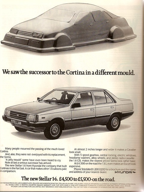 Hyundai Stellar Advert 1984