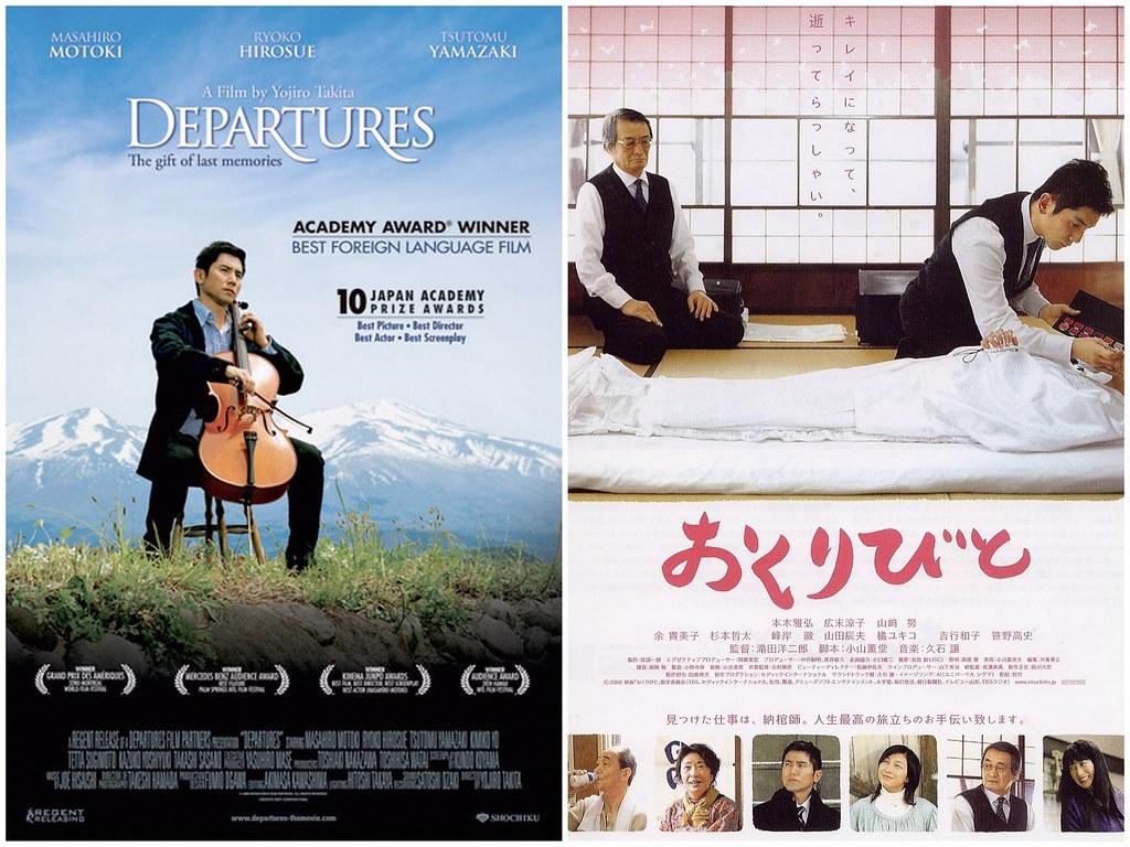 Okuribito | Tonight we go to see this movie Okuribito by Yoj… | Flickr