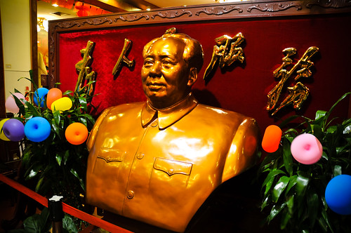 Chairman Mao | by CeeKay's Pix