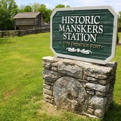 Mansker's Station sign - Goodlettsville, TN
