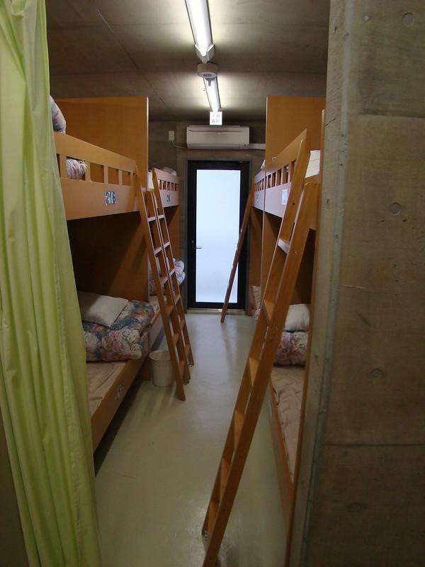 Miyajima Backpackers- bunks