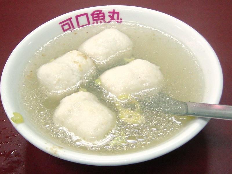 魚丸湯 可口魚丸(淡水)