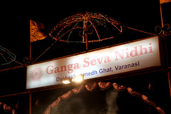 Ganga Seva Nidhi   by kimama_labo
