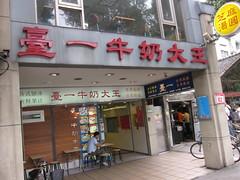 Taipei 018