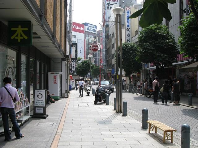 Woonerf street in Jimbocho, Tokyo