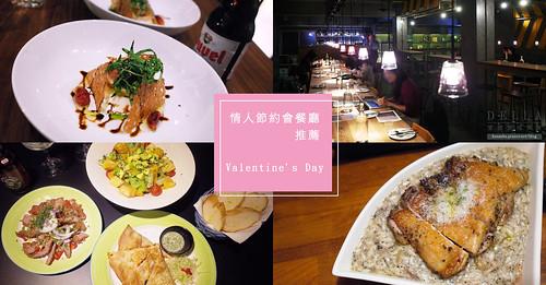 2017情人節約會餐廳X6 (1) | by DellaKuo
