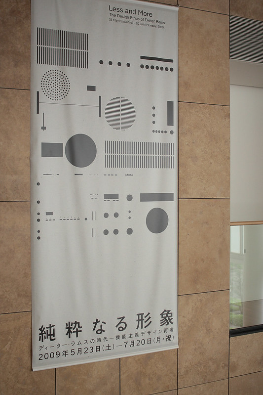 """Less and More """"The Design Ethos of Dieter Rams"""""""