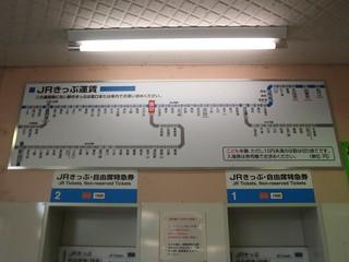 Masuda Station, Shimane | by Kzaral