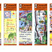 Bookmarks 2009