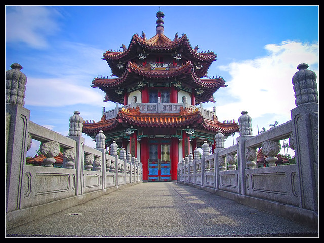 Pagoda in Peace Park