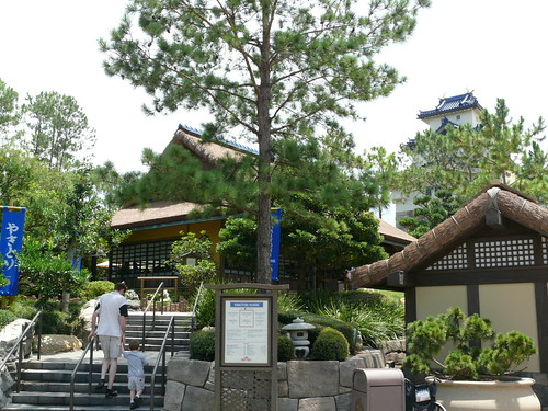Disney Epcot Japan | by marada