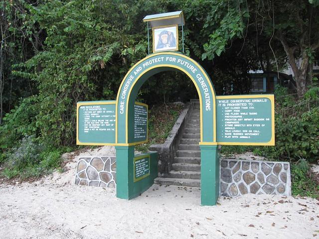 Kasakela Camp Entrance