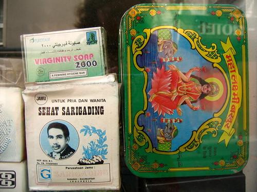 Virginity Soap 2000 Halal | by Gabri Le Cabri