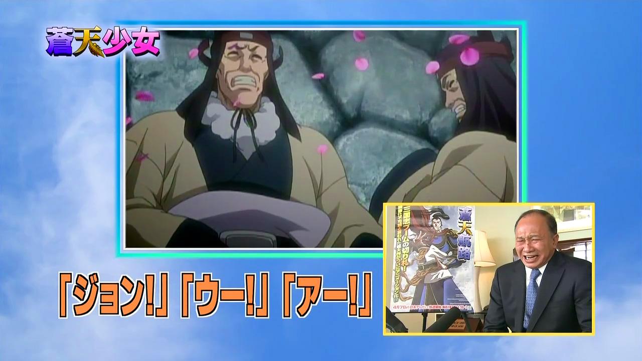 090415 - 電影導演「吳宇森」將在本月底放送新動畫《蒼天航路》第4話劇中客串、挑戰生涯第一次日語配音!