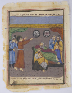 Joseph Interprets Pharaoh's Dream (Iran, 19th century)