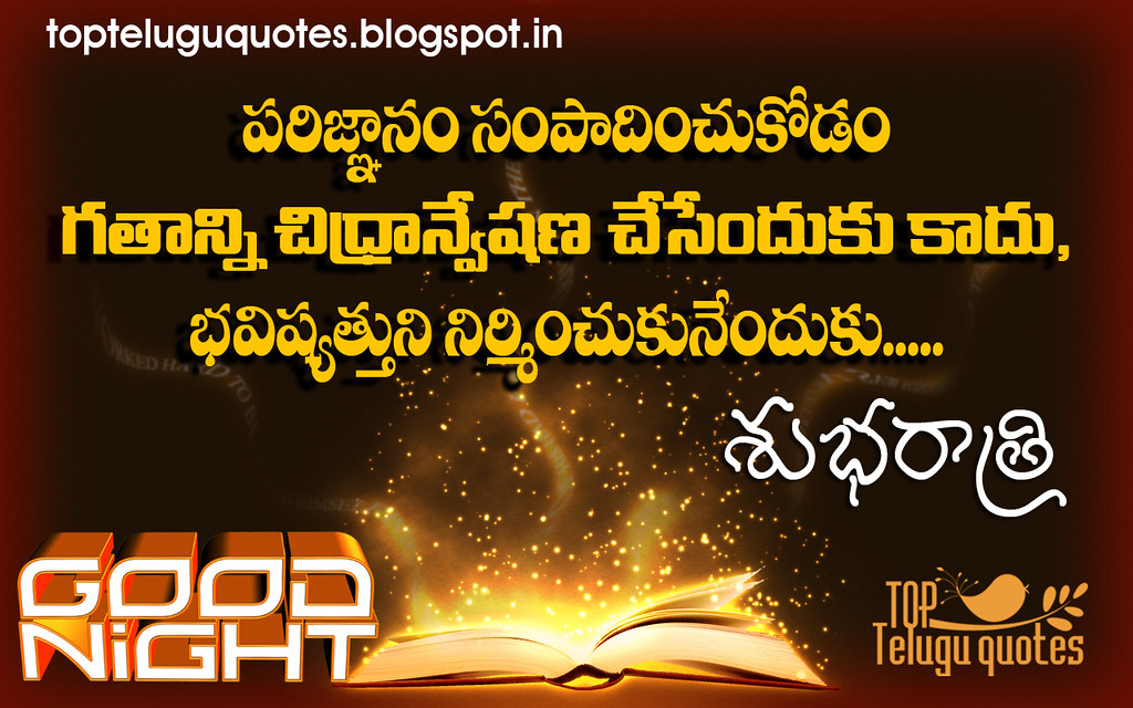Telugu Nice And Best Good Night Quotations Topteluguquotes Flickr