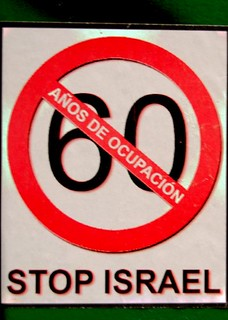 STOP ISRAEL | by nico solo