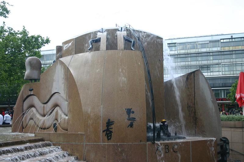 Der Weltkugelbrunnen