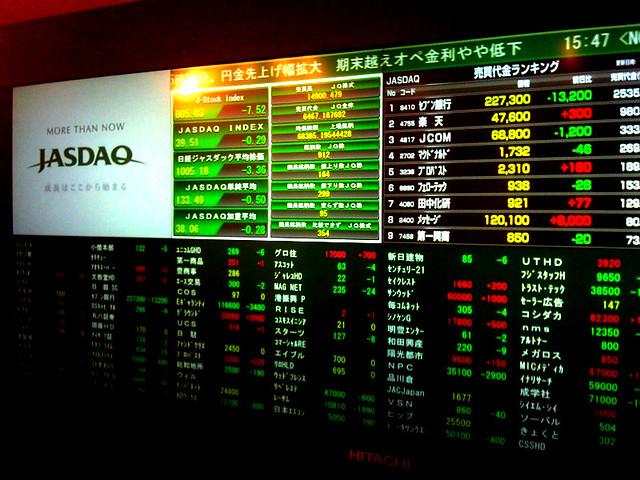 Jasdaq Securities Exchange,Inc...