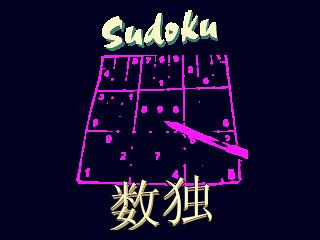 Sudoku Splash Screen