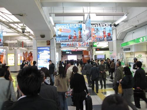 Shibuya JR station | by CLF