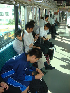 Mobile email commuting | by padday